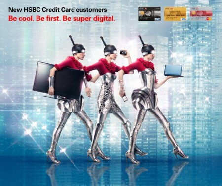 HSBC robot