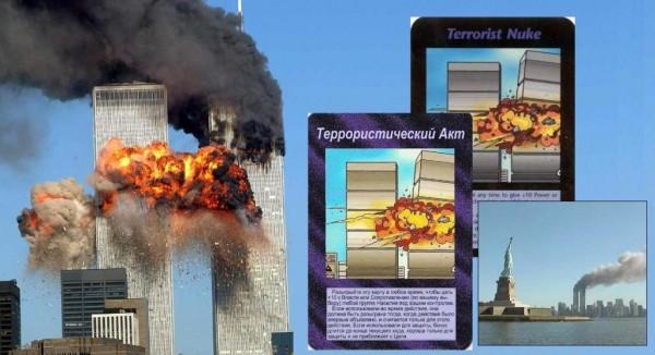 illuminaticard911.jpg