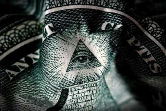 The-Illuminatieye